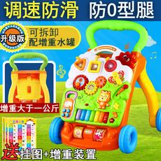Детская игрушка для обучения ходьбе Le