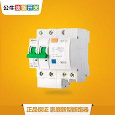 Автоматический выключатель дифференциального тока BULL 2P