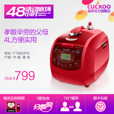 Электроварка CUCKOO CCRP-FT0822FR 3-4 4L