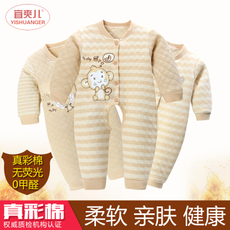 Jumpsuit, romper suit, body Yi Shuang