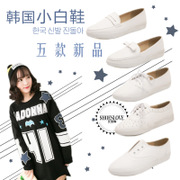 special new Korean casual shoes white shoes with pointed flat shoes shoes lazy wild autumn Women