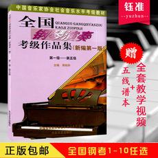 Музыкальные инструменты и Аксессуары 1-5 6-8