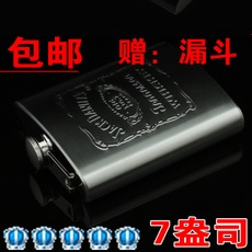 Фляжка 7 Secretary hip flask 304