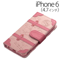 �ձ���ُ�֙C��Hello Kitty�ȷ��w�֙C�����o��Ƥ��iphone6�֙C��