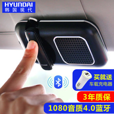 Bluetooth-гарнитура для авто Hyundai MP3
