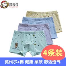 Panties English Boren 88865