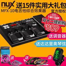 Процессор эффектов Nux Mfx10