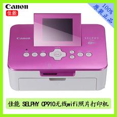 Принтер Canon SELPHY CP910 Wifi CP900