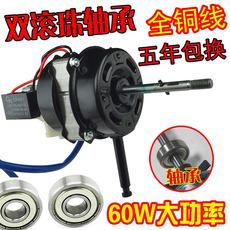 Аксессуары для вентилятора General purpose motors