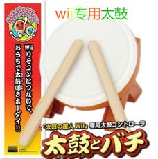 Барабан Wii/wiiu