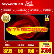 LED-телевизор Skyworth 55V9E 55 4K LED