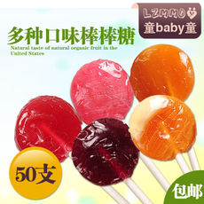 Конфеты Yummy earth organic pops Yummy