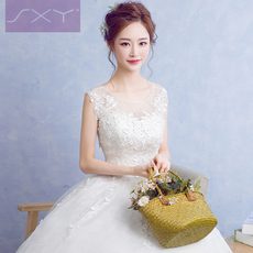 Wedding dress Edge sxy229 2016