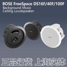 Hi-Fi акустика Dr. BOSE FreeSpace DS16F
