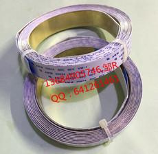 Провод для электросварки ASM AB559