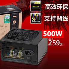 Электропитание для ПК Great Wall HOPE6000DS