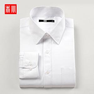 米川秋季韩版男士商务正装白色衬衫男长袖打底衬衣职业纯色工装职业装