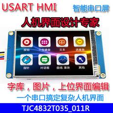 Дисплей 3.5 USART HMI TFT