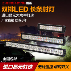 лампа Quake Wang LED LED