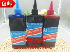 Ручка с чернилами / дополнительная жидкость