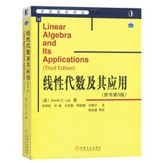 Linear Algebra And Its Applications 3ed/C.Lay