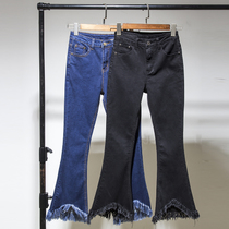 Black high waist denim Korean irregular edges fringed pants