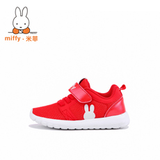 Baby sneakers Miffy ac028
