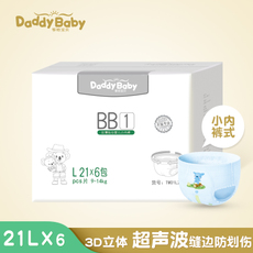 Diapers Daddy baby BB1 L126