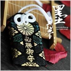 Этнический сувенир Meiji Shrine