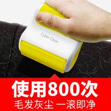 Противошерстный валик Cyber clean 46098
