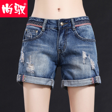 Jeans for women Shang Yu sy0129