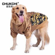 Chukchi 003 2016