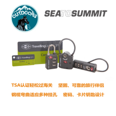 Замок для сумки Sea to Summit