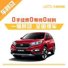 City network CR-V