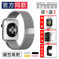 Voorca Apple Watch Iwatch 42