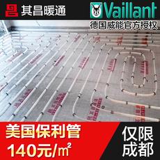 Радиатор отопления Germany Vaillant Vaillant