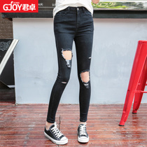 Korean feet black hole high waist skinny pencil pants