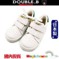 Children's leather shoes Miki house 61/9405/979