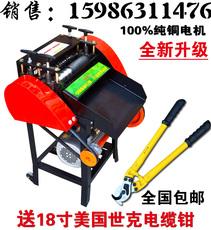 Запчасти Rui Shi stripping machine