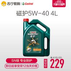 Castrol 5W-40 4L