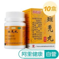 Jing Xiu Tang 10 35g