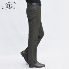 Insulated pants Ri j1372