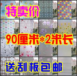 窗花纸窗贴磨砂贴纸卫生间透光不透明浴室玻璃纸遮光窗户贴膜防晒玻璃磨砂膜