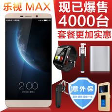 Мобильный телефон Letv X900 Max NFC