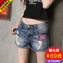 Slim spring 2017 new holes in jeans shorts girl Korean version of the hot pants loose stretch pants in summer children surge