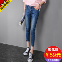 Korean version of the flange in the spring cultivating students pencil pants