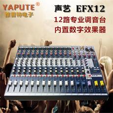 Микшер Soundcraft EFX12 12