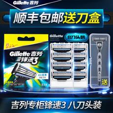 Gillette 3/(8 )