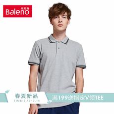 Рубашка поло 88701102 Baleno Polo
