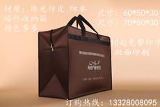 Свадебные аксессуары Qianse bride 9744